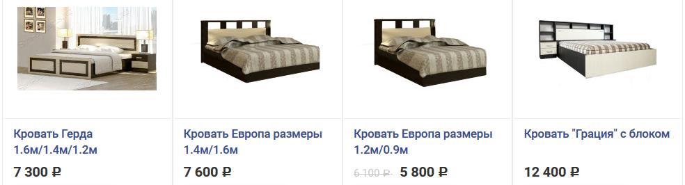 Купить кровать Санкт-Петербург