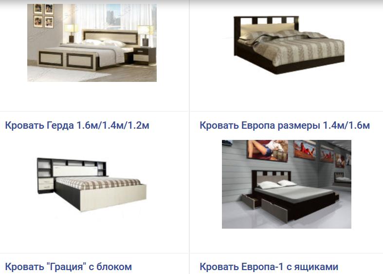 Купить двуспальную кровать в Санкт-Петербурге