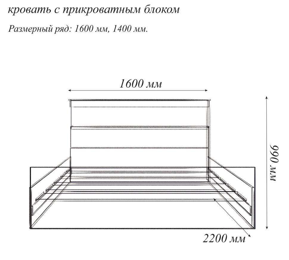Бася 3 Инструкция По Сборке - фото 7