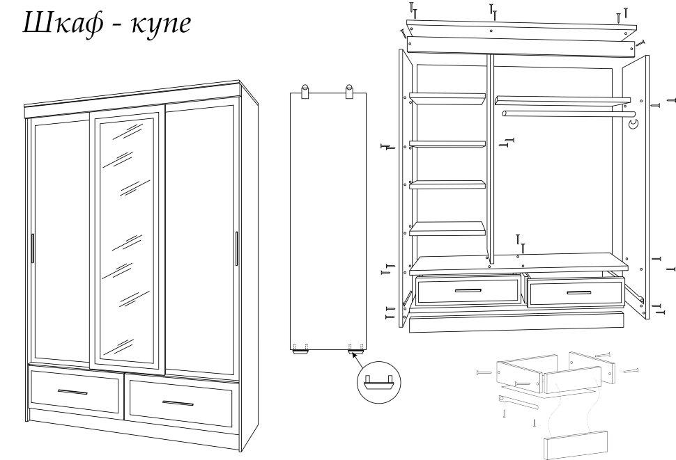 сборка шкафа жаклин