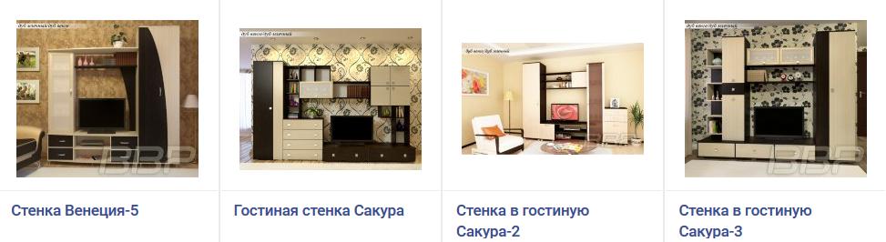 Купить мебель для гостиной в спб