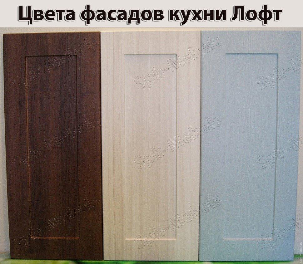 Кухня Лофт выбор цвета